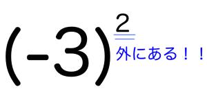 指数の計算