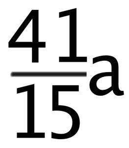 文字式 分数 問題