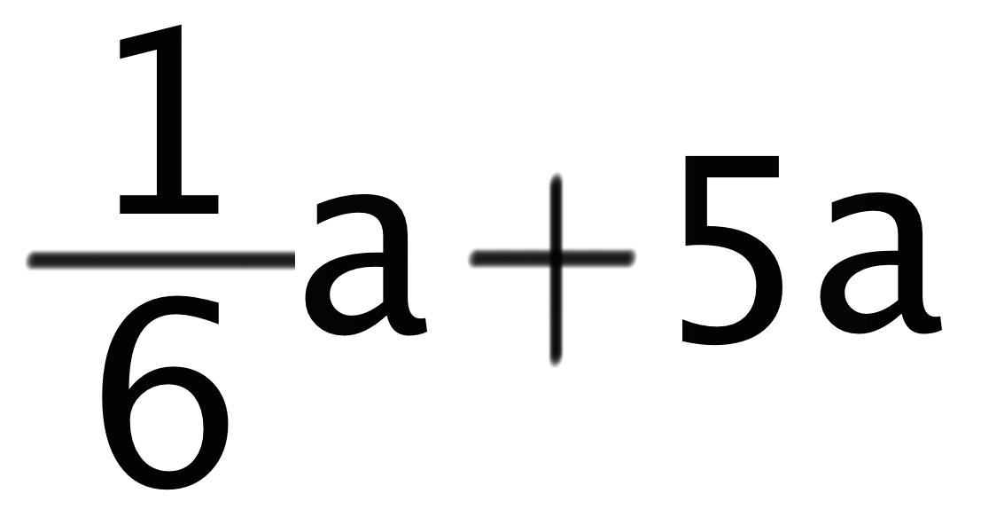 分数 文字式