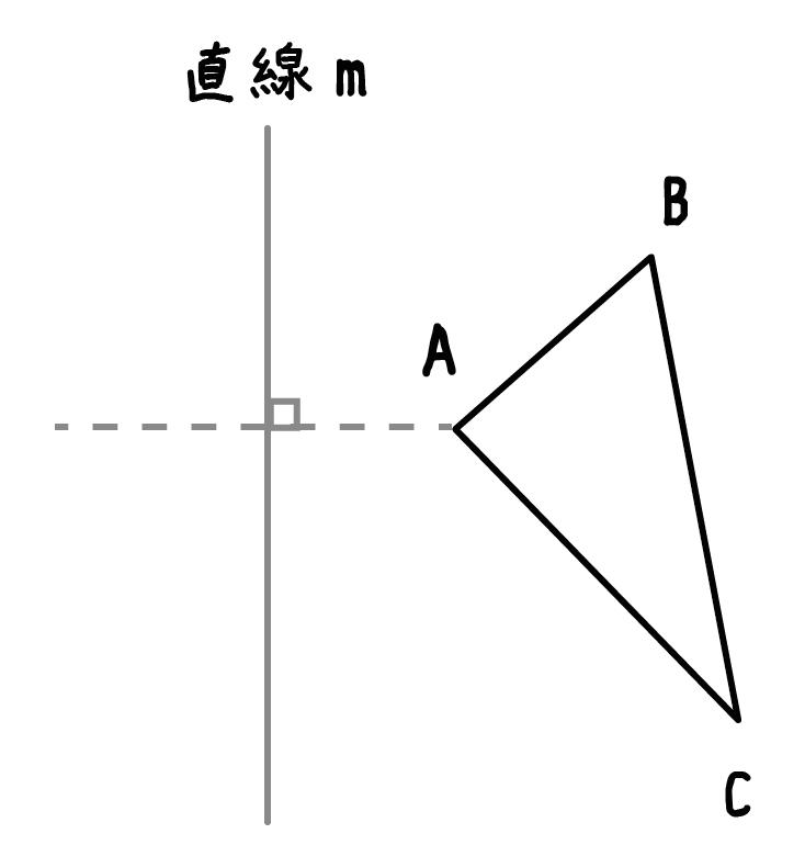 線対称 対称移動 書き方