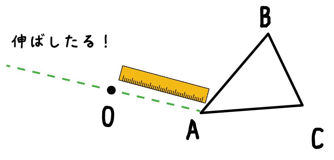 点対称の図形 書き方