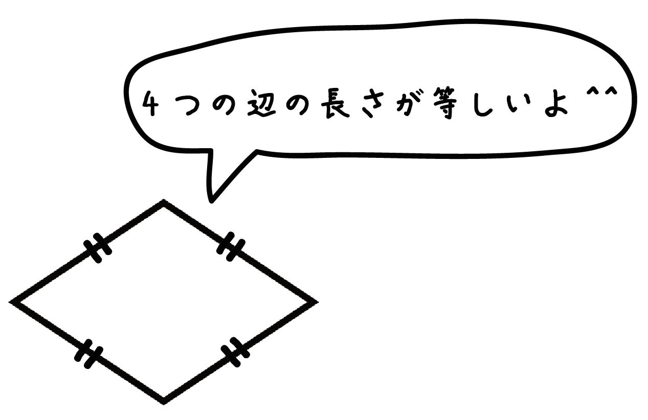 垂直二等分線 書き方 作図