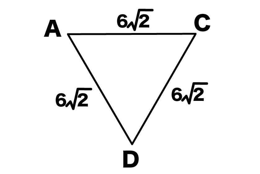 三角錐 高さ 求め方