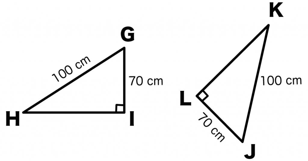 直角三角形 合同条件