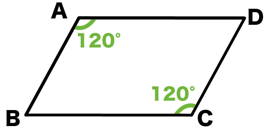 平行四辺形 性質