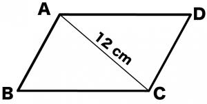 平行四辺形の性質