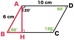 平行四辺形 対角線 長さ 求め方