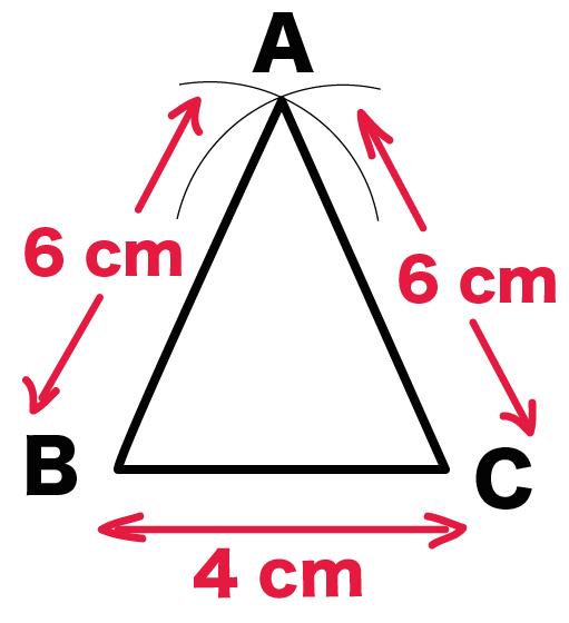 二等辺三角形 作図 書き方