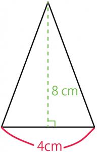 二等辺三角形 面積 公式