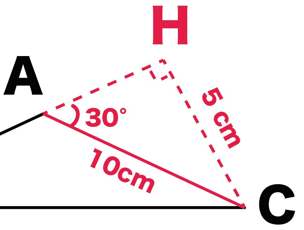 二等辺三角形 面積 求め方 公式