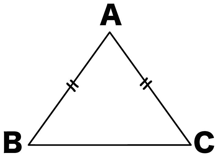 二等辺三角形 証明 定理