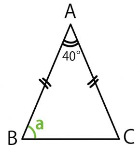 二等辺三角形 角度 求め方