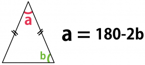 二等辺三角形 角度 公式