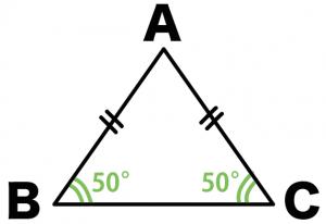 二等辺三角形 定理 性質