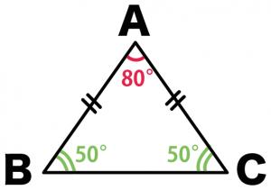 二等辺三角形 性質 定理