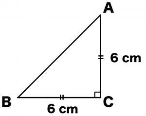 直角二等辺三角形 辺の長さ 求め方