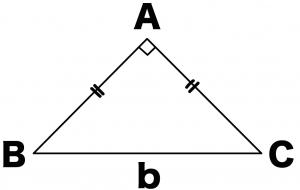 直角二等辺三角形 面積 求め方 公式