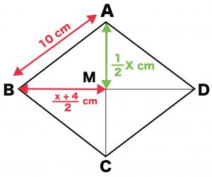 ひし形 対角線 求め方
