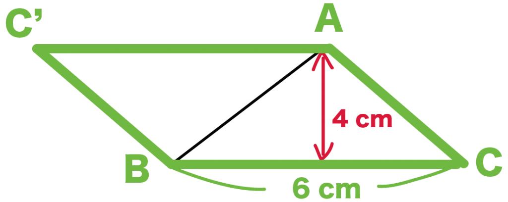 三角形の面積の求め方 公式