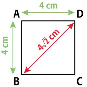 正方形 対角線 求め方 公式
