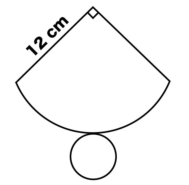 円錐 高さ