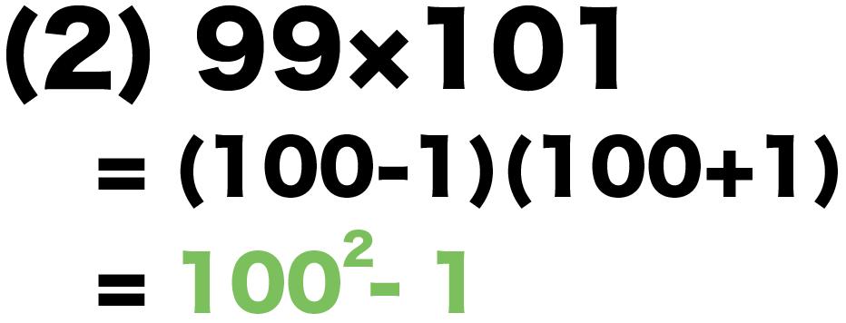 kori11