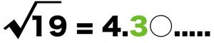 平方根 近似値 求め方