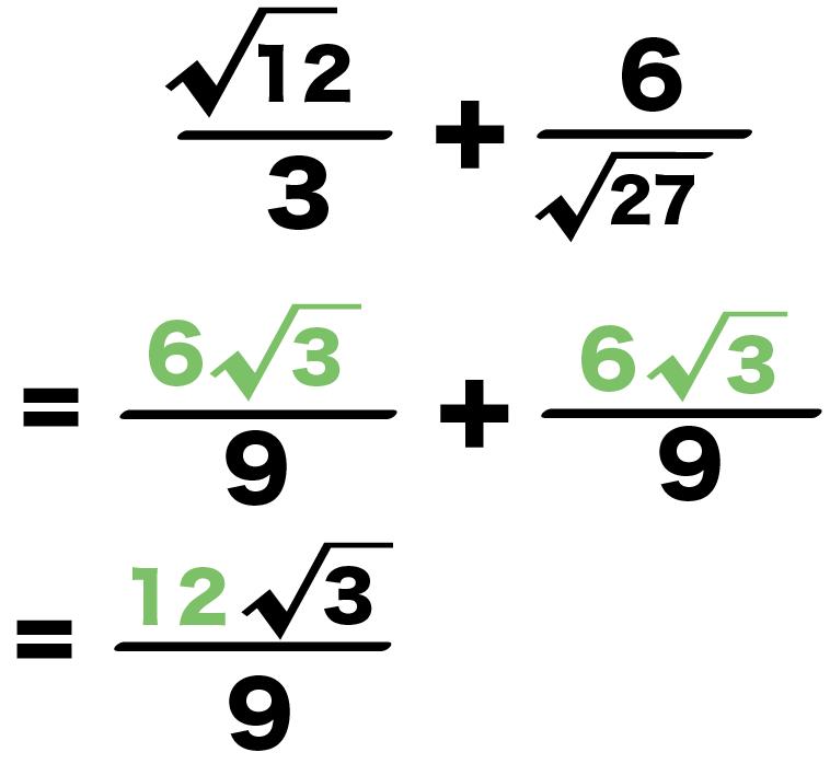 ルート 分数 足し算 引き算