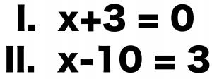 二次方程式を解く