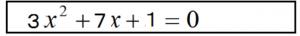 二次方程式 解の公式