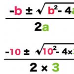 解の公式 計算問題