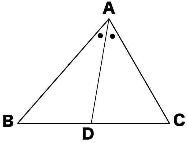 角の二等分線の性質 定理 証明