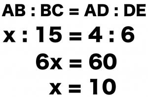 平行線と線分の比 問題