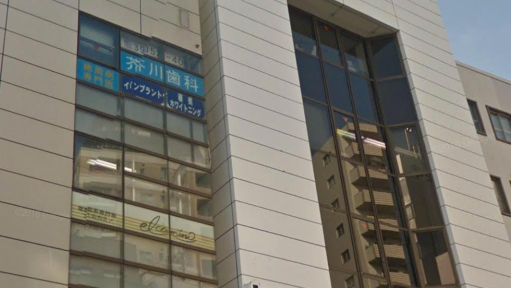東京数学専門塾