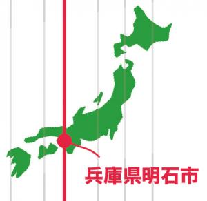 日本標準時子午線とは