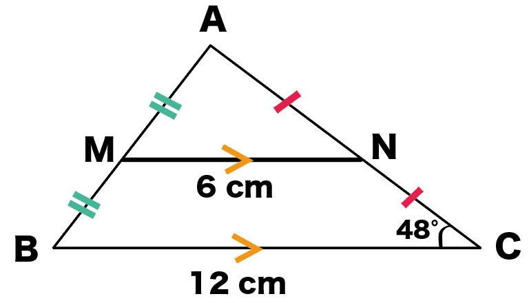 中点連結定理とは