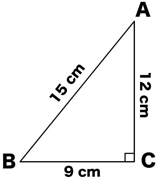 三平方の定理(ピタゴラスの定理) 公式