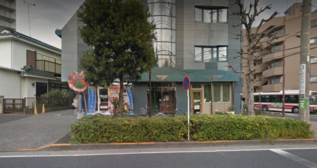 東京都 狛江市 学習塾
